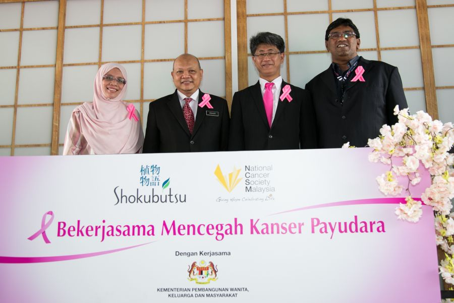 SHOKUBUTSU, KPWKM and NCSM Encourages Women to get Breast Examinations