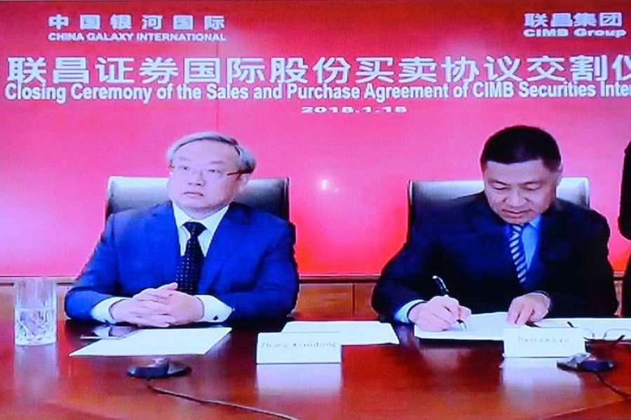 Cimb And China Galaxy Securities Commence Stockbroking Joint Venture in Asia