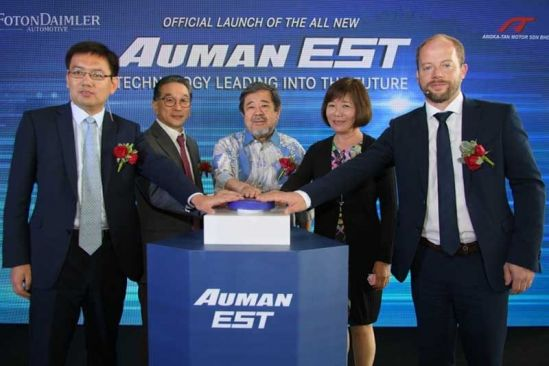 Angka-Tan Motor Launches the all-new High-Technology Foton Auman EST Heavy-Duty Commercial Prime Mover Series