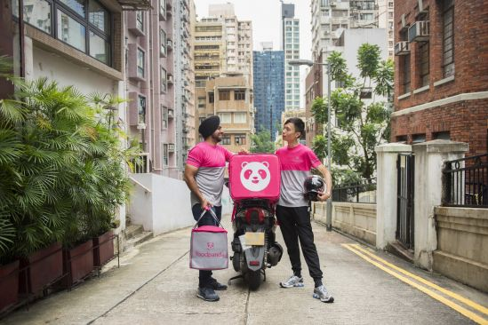 foodpanda Reduces Delivery Fees in 2019