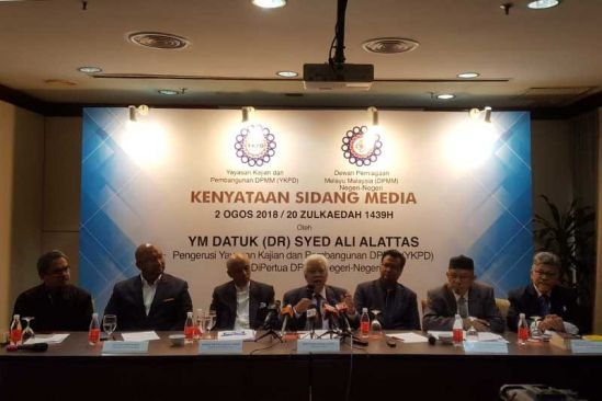 YKPD and The Malay Chamber of Commerce objects to the splitting up of MARA